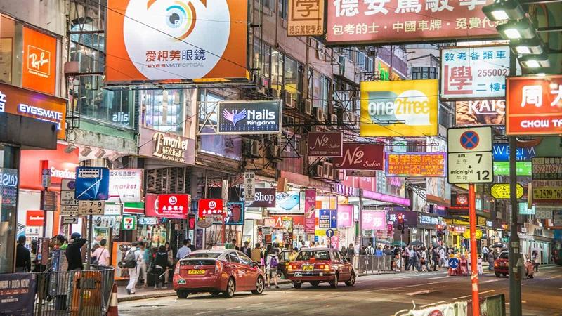 Street View in Hong Kong - Mace Group