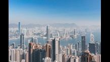 Hong Kong skyline Mace Group